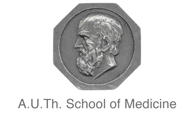 A.U.Th. School of Medicine